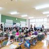 御船が丘小学校「ICTを活用した教育」オープンデー