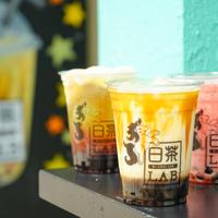 タテマチストリートにタピオカ専門店「日茶LAB (ニーチャイラボ)」がオープン!【NEW OPEN】