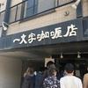 一文字カリー店 カレー 札幌市白石区