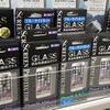 【商品一覧】セリアのiPhone SE2のケースとガラスフィルムまとめ!100円均一ショップ