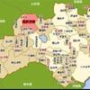 福島県喜多方市、北塩原村北山地区の観光ガイド 【テレビver.】