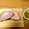 低温調理豚ロースのソテー