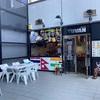泉佐野 カレー屋「アジアンガーデン ユバン」が美味しくて、ボリューミーで、温かい!その理由とは?!