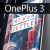 待望のフラグシップキラーOnePlus 3が発表!!