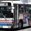 中鉄バス 9606