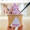 POGG(ポグ) @川崎 パイとソフトクリームをその場でミックス!?【スイートポテトパイソフト 紫いも黒糖】