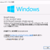 Windows 10 March Technical Preview を試してみるテスト