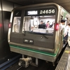 大阪メトロの全線との乗り換えに便利な大阪メトロ中央線です!