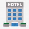 ホテル暮らしにおいては「どのホテルチェーン」に泊まるのが良いのか?【東横イン・コンフォート・アパホテル・ドーミーイン・スーパーホテル】
