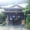 """""""日本最多的隱藏版村莊"""" – 歡迎來到人吉~温泉編~"""