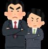 マー君から早川へのリレーを見ていて、先日のGの菅野とBsの山本のエース対決を思い出していた...。