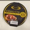 ライザップの渋皮マロンプリンを食べてみた!【ファミマ】【糖質制限ダイエット】