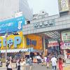 【大阪地域情報】心斎橋駅周辺のスーパーマーケットまとめ