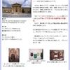 1999年のフィラデルフィア旅行の思い出(『町山智浩のアメリカの今を知るTV』日本人の知らないアメリカ~友愛の街・フィラデルフィア~を見て)