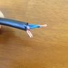 ベルデン8412とモガミ2534で音質比較 実験!RCAケーブルに方向性を持たせる。