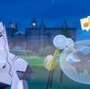 【ダブル】オニシズクモ〝以外〟グットスタッフ【S6】