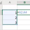 Excel スピル(動的配列数式) とバージョン間の互換性