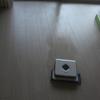 口コミや評価レビューは本当?床拭きロボット【ブラーバ380j】の性能を検証!