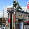 【オススメ5店】川口・西川口・蕨(埼玉)にある鉄板焼きが人気のお店