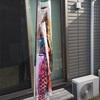 KaQiLa〜カキラ〜でリセット
