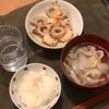 ごはん、ちくわとレンコンの塩炒め、豚バラとカブのスープ