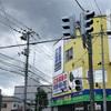 北海道地震による札幌の状況と災害対策