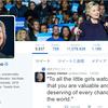 【大統領選】ヒラリーとトランプのツイッターは、ツイート数、フォロワー数で圧倒的に開きがあった。【ひとり反省会②】