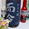 日本酒三大銘柄の一つ‼️
