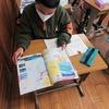 5年生:社会 日本の範囲を知ろう
