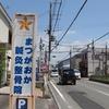 アパート前(和歌山市)