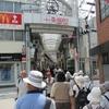 東京・北区 赤羽自然観察公園~十条銀座商店街を歩く