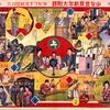 「少女ラヂオ放送双六」JOAK 大正15年1月1日発行