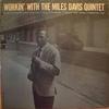 Miles Davis - Workin' with the Miles Davis Quintet (Prestige, 1959)