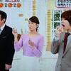 めざまし 今日のイマドキ  2017.11.2