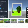 【無料化アセット】異世界を覗いたりワープして遊べるVR、AR多次元ポータルシステム。ARKit、ARCore、Vive、Rift、Gear VR対応 「Pocket Portal VR」