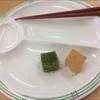 昼ごはんは39円