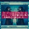【MTG】カードショップパトロール 再録禁止探しに行ったらまさかのゲット?!