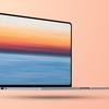 新型14&16インチMacBook Proの予想レンダリング画像や現時点で分かっているすべて
