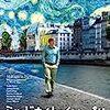 映画「Midnight In Paris ミッドナイト・イン・パリ」を観た