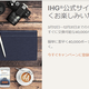 IHGが3滞在で4万ポイントの大型キャンペーン「AMEA Book Direct Promotion for up to 40K points」