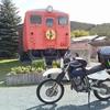 ~秋の北海道ツーリング~ 【3日目】バイク<鉄道! 美瑛&富良野を素通りするバイク乗り。