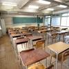 偏差値30台の高校に行っていた私が、自分の高校がどんな雰囲気だったか教えます