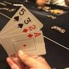 カジノとポーカー、結局は連動してる?
