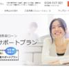 オリコ「学費サポートプラン」で授業料の支払いを立て替え!2019年より慶応義塾大学とも提携