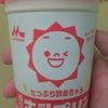 【新発売】飲む森永牛乳プリン飲んでみた結果