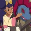 第16話「アイリス、竜の里へ帰る!」