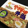 北海道×ローソン 東洋水産 やきそば弁当  背伸びしないカップ麺らしさ・・・・