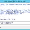WSUSクリーンアップウイザードがw3wp.exeエラーで途中で停止する