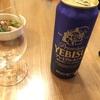 今SAPPORO エビスビールが熱い ①〜手頃で味わえるプレミアムエールの魅力について〜