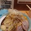 激ウマ がっつり系 ラーメン慶次郎 本店 に行って見た